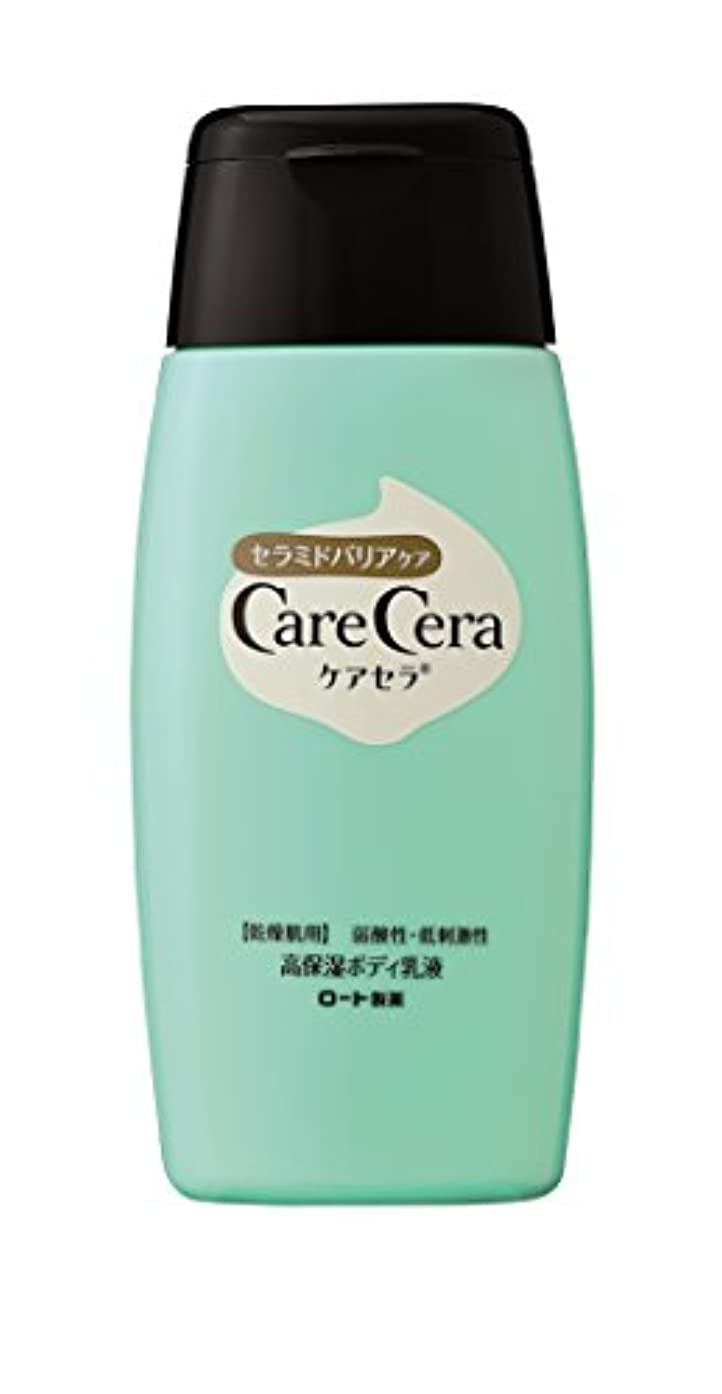 代表飼い慣らすテスピアンCareCera(ケアセラ) 高保湿 ボディ乳液 200mL