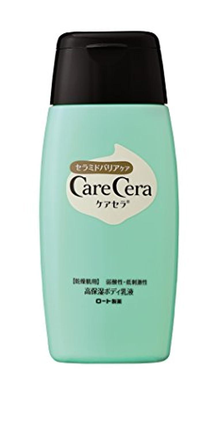 フローティング再編成する日の出CareCera(ケアセラ) 高保湿 ボディ乳液 200mL