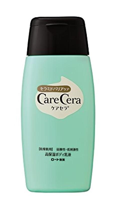 スキャンダル野球チャーターCareCera(ケアセラ) 高保湿 ボディ乳液 200mL