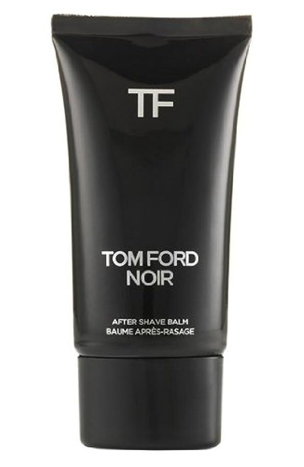 もっと少なく残り神聖Tom Ford 'Noir' (トムフォード ノワール) 2.5 oz (75ml) After-Shave Balm (箱なし) for Men