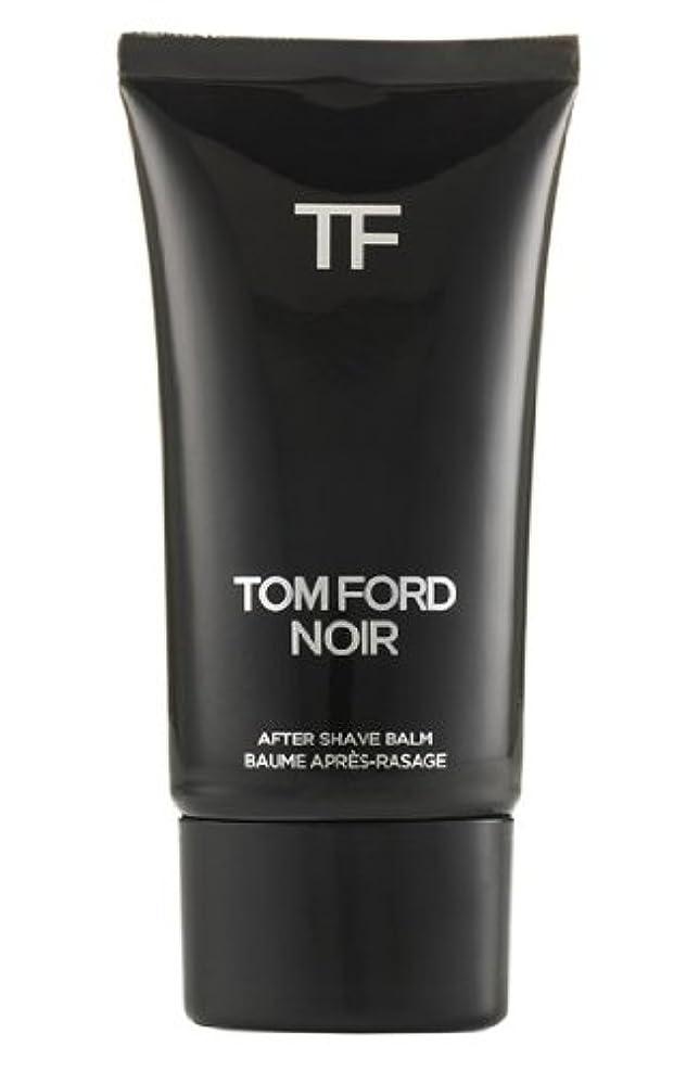 ゴミ救いお金Tom Ford 'Noir' (トムフォード ノワール) 2.5 oz (75ml) After-Shave Balm (箱なし) for Men
