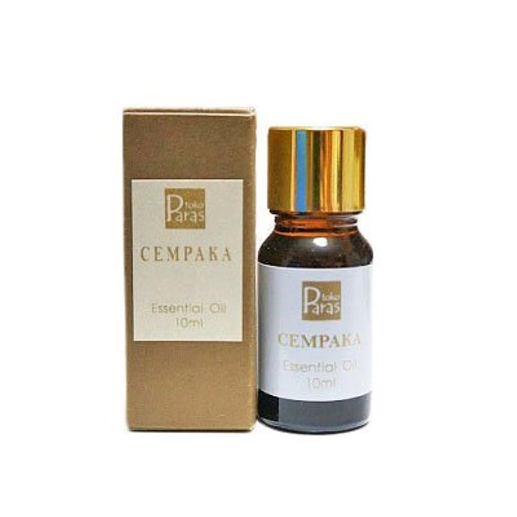 チェンパカ CEMPAKA 10ml【トコパラス TOKO PARAS】バリ島 エッセンシャルオイル 精油 天然アロマオイル