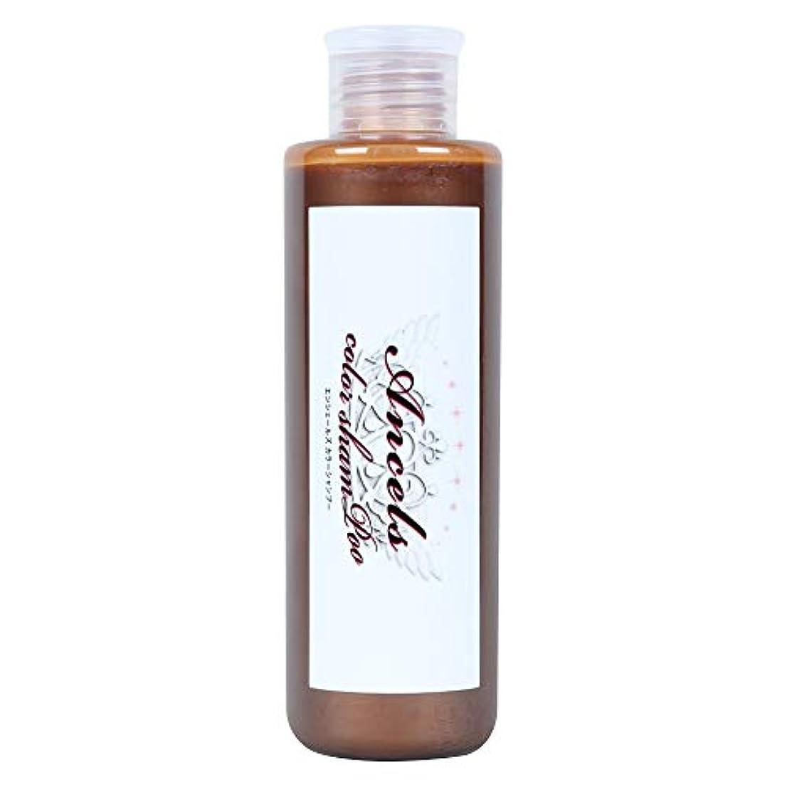 複雑食品薬局Ancels color shampoo エンシェールズ カラーシャンプー ミルクティー 200ml