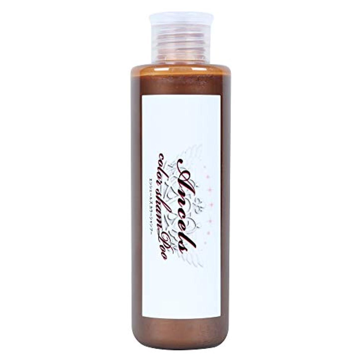 避けるプール折り目Ancels color shampoo エンシェールズ カラーシャンプー ミルクティー 200ml