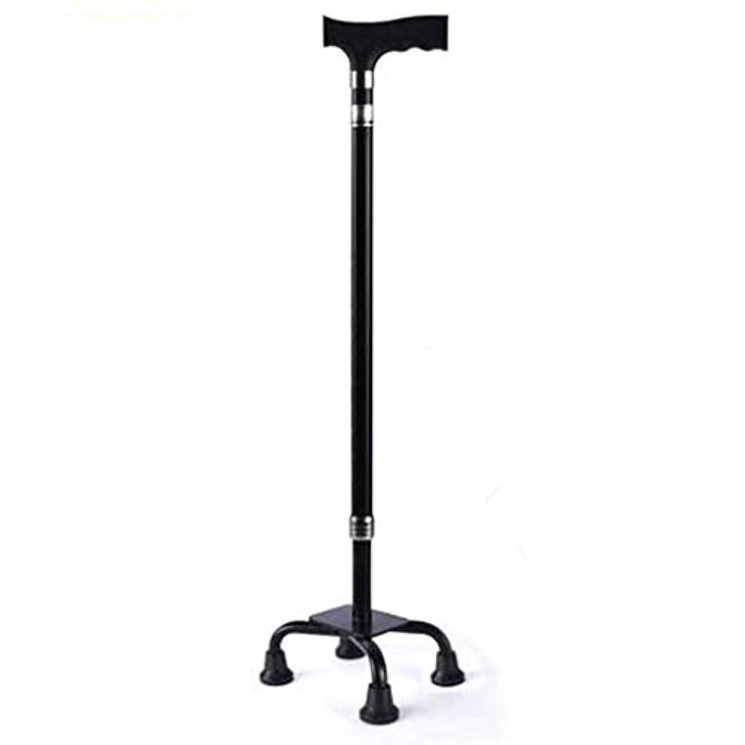 進むつぶす構築するMWNV 老人用松葉杖4本足杖伸縮式杖多機能松葉杖4フィート滑り止め松葉杖 - 松葉杖 (三 : A)