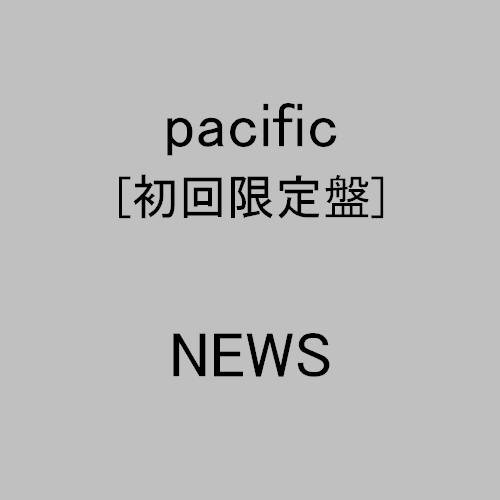 pacific【初回生産限定盤】の詳細を見る