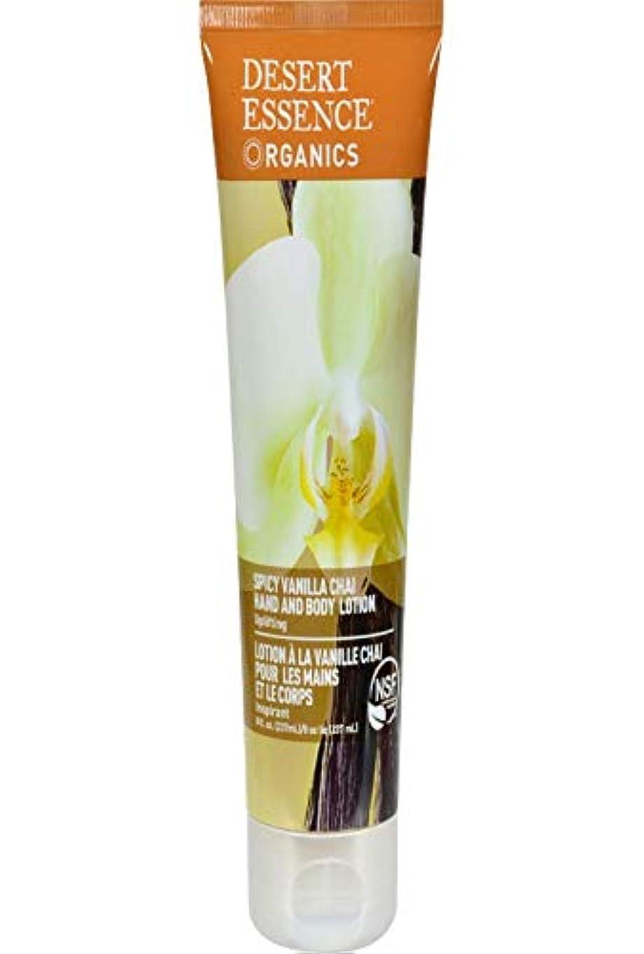 無視捧げる遅らせるDesert Essence Vanilla Chai Hand & Body Lotion 235 ml (並行輸入品)
