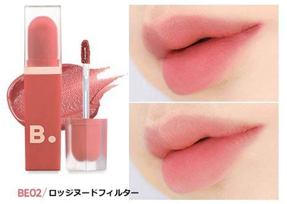 故障中舗装する何十人も[BANILA CO] Velvet Blurred Lip / [バニラコ] ベルベットブラッドリップ (# BE02ロッジヌードフィルター) [並行輸入品]