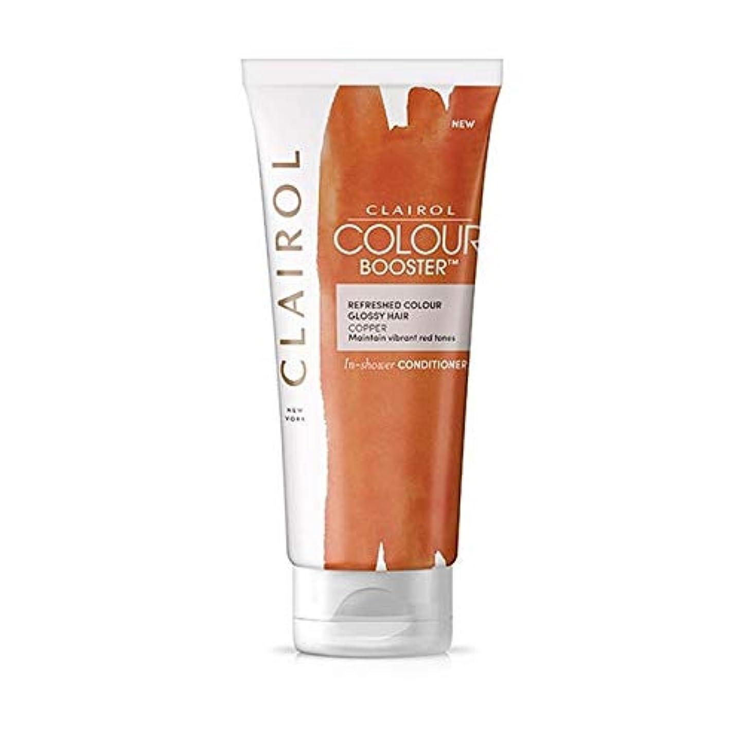 ヒープ引数キリン[Clairol ] クレイロールコンディショナーカラーブースター銅 - Clairol Conditioning Colour Booster Copper [並行輸入品]