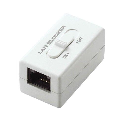 エレコム ネットワークセキュリティ データロック中継コネクタ LD-DATABLOCK01