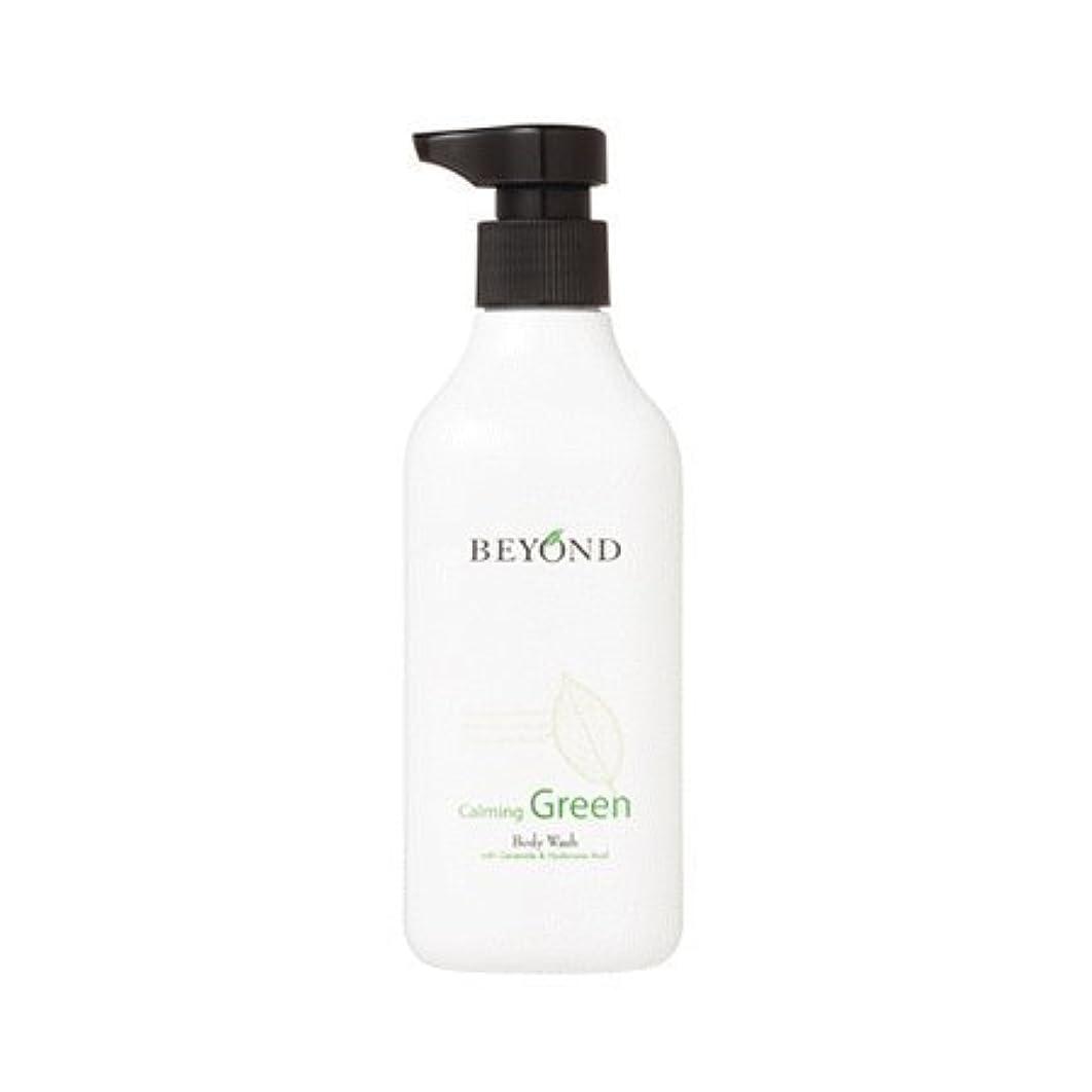 ヘルシー必要ないものBeyond calming green body wash 300ml