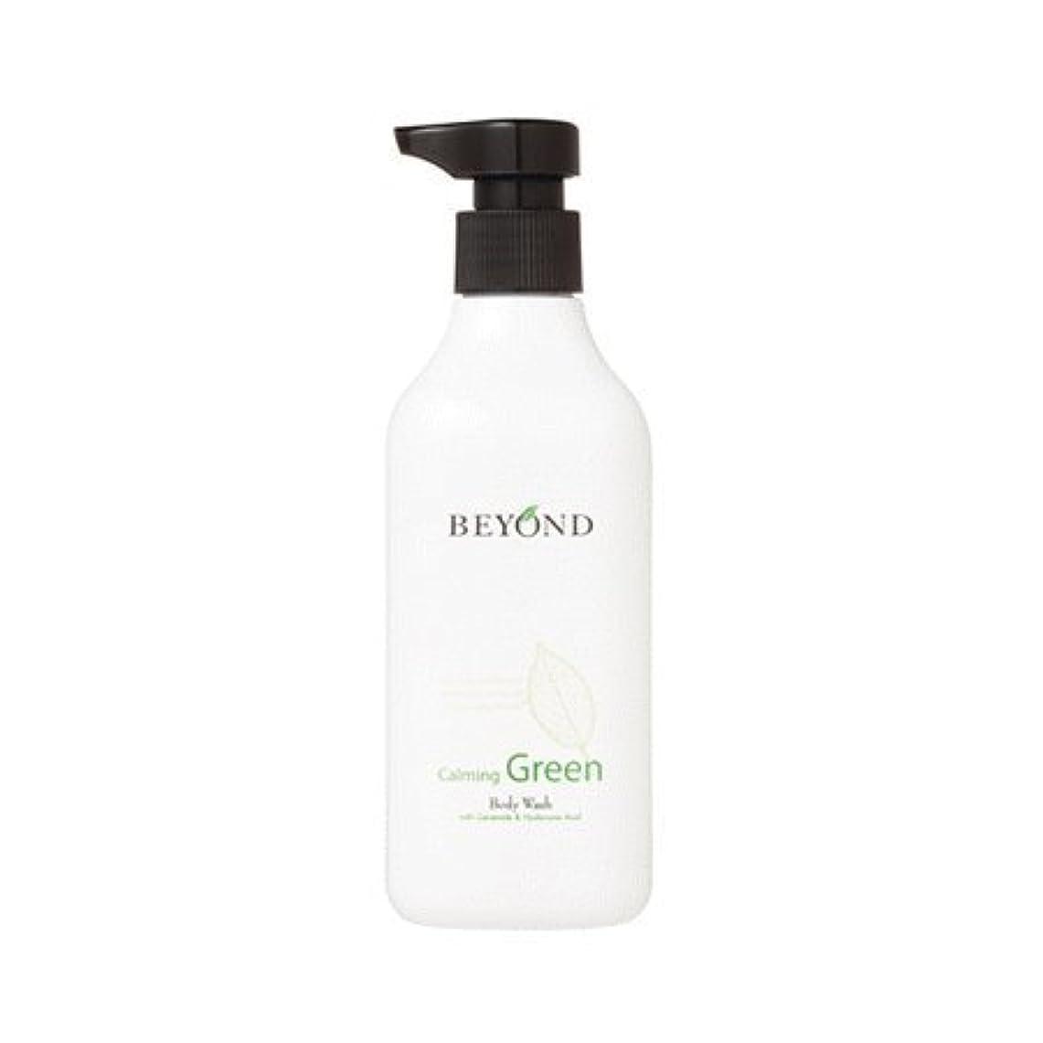 出費終わり歴史Beyond calming green body wash 300ml