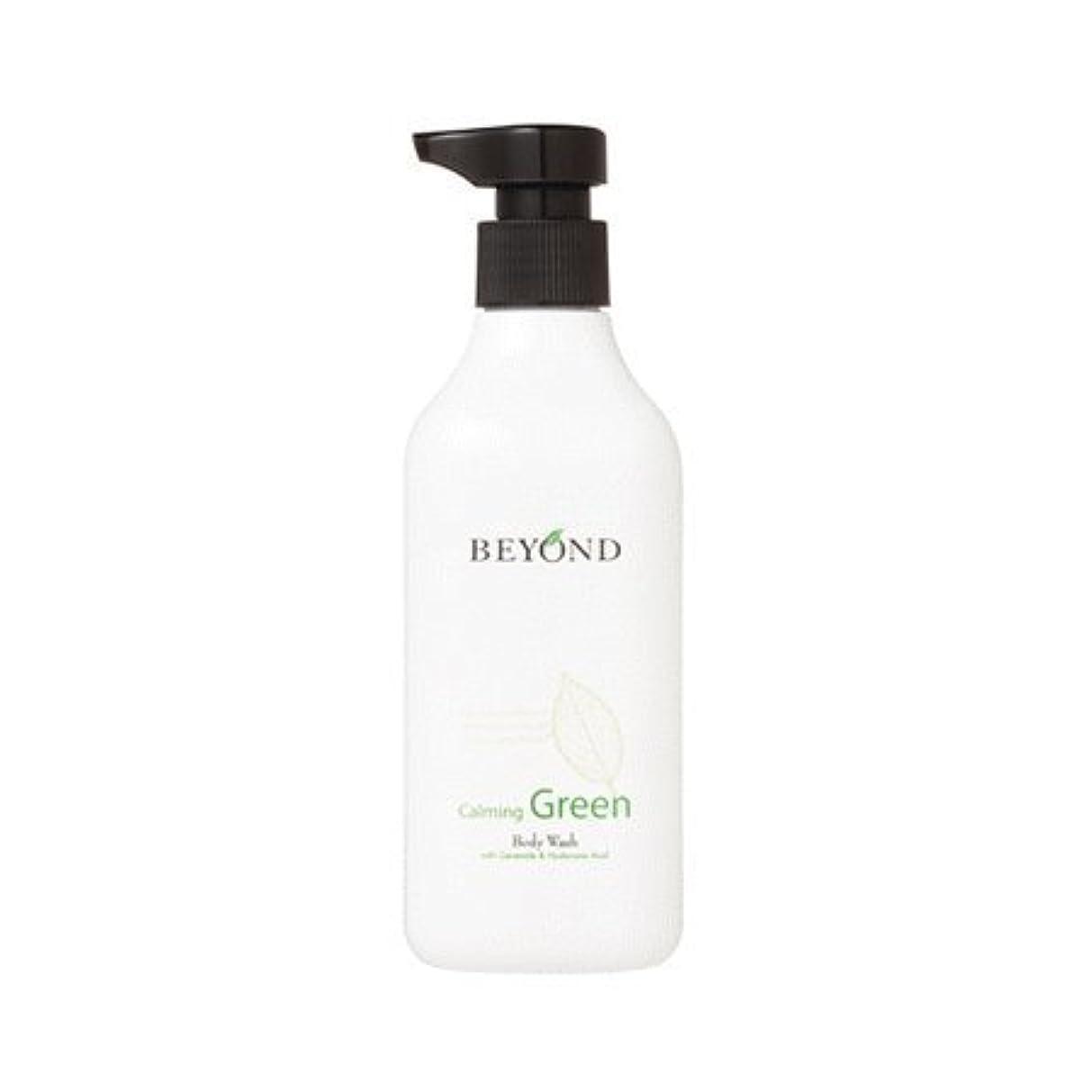 警告咳尽きるBeyond calming green body wash 300ml