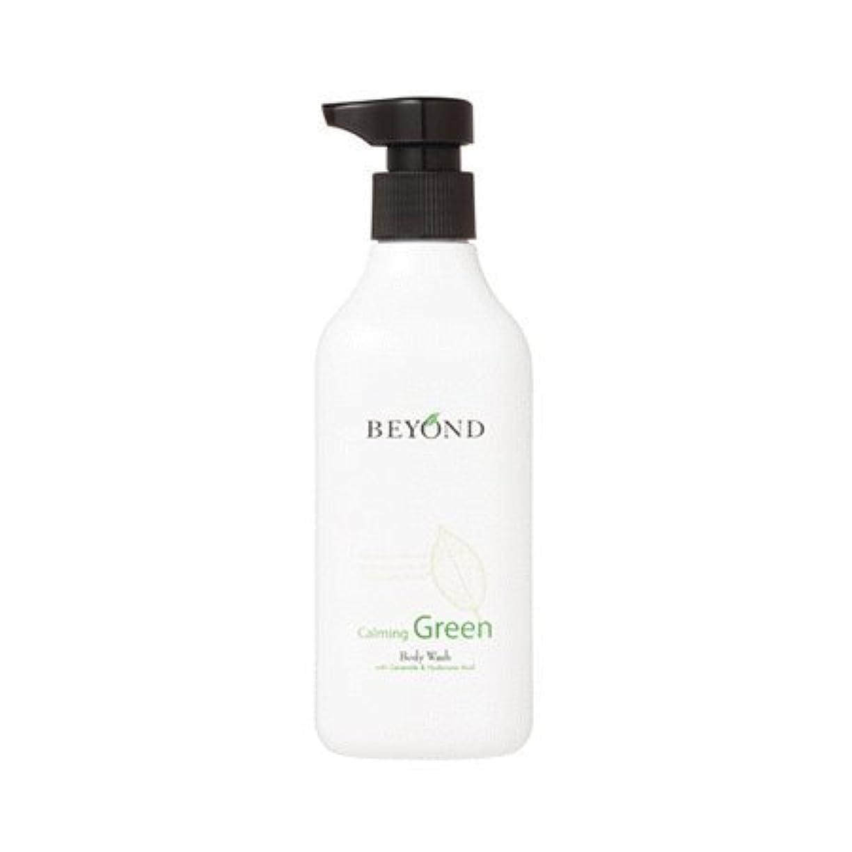 革命的ポットうそつきBeyond calming green body wash 300ml