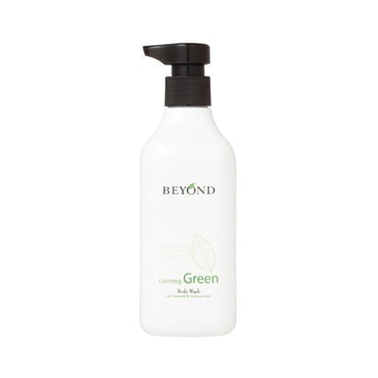 Beyond calming green body wash 300ml