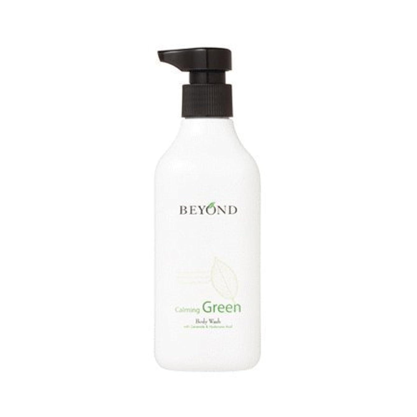 枢機卿引くキャリアBeyond calming green body wash 300ml
