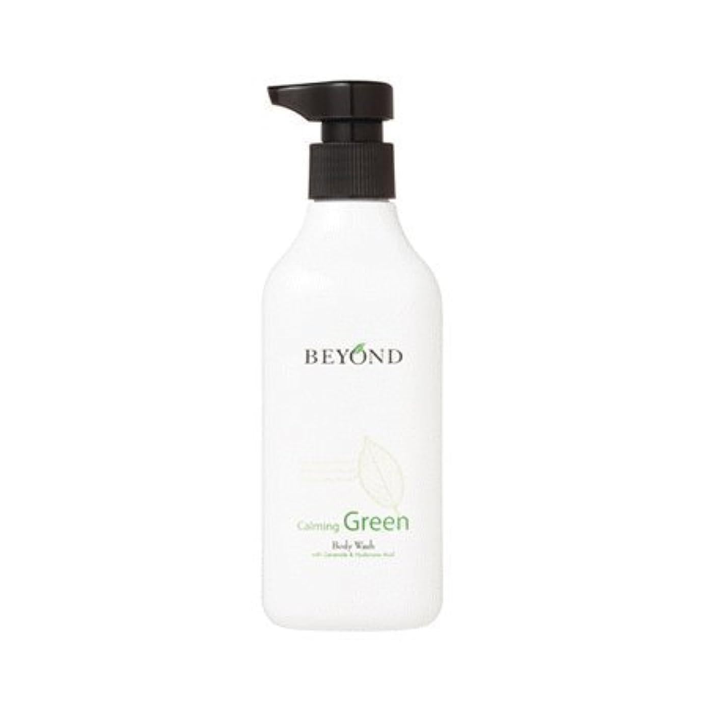 絵アナリスト光沢Beyond calming green body wash 300ml
