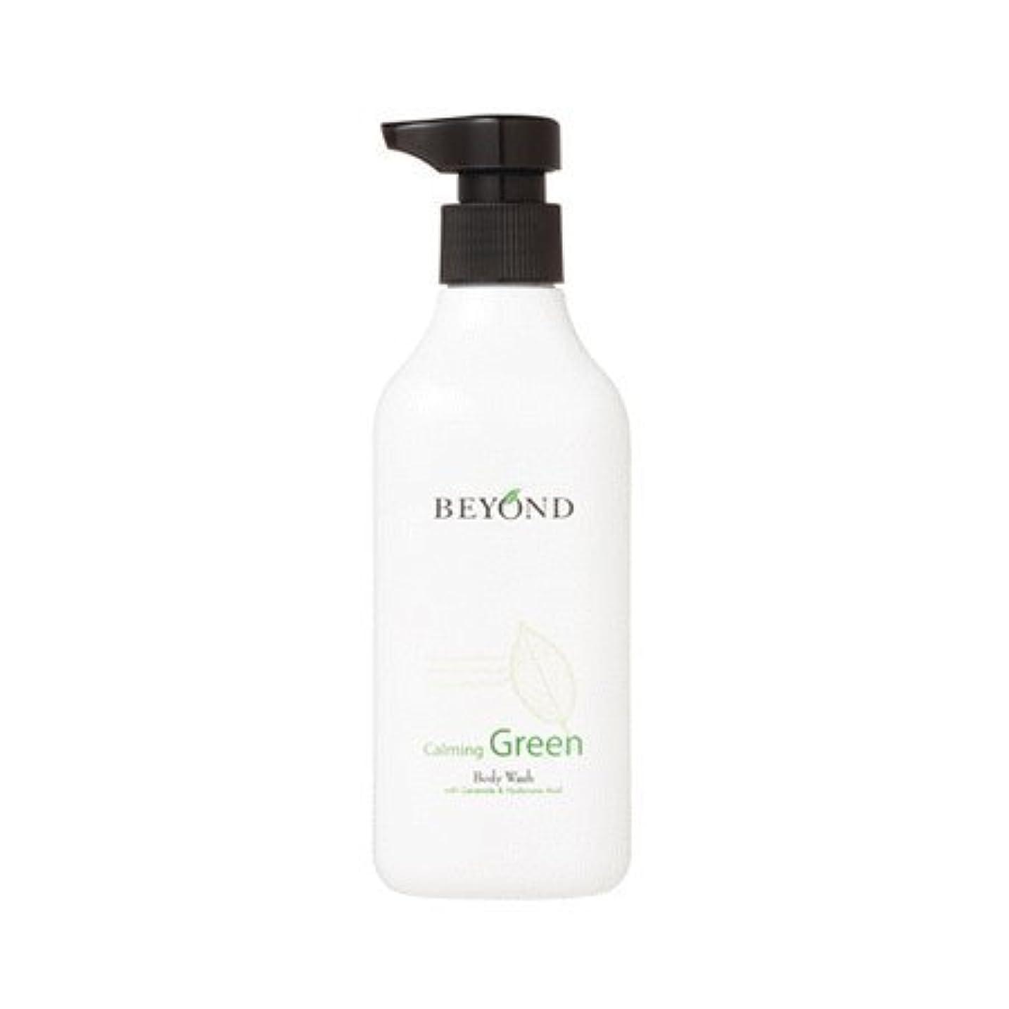 年次モンキー寄り添うBeyond calming green body wash 300ml