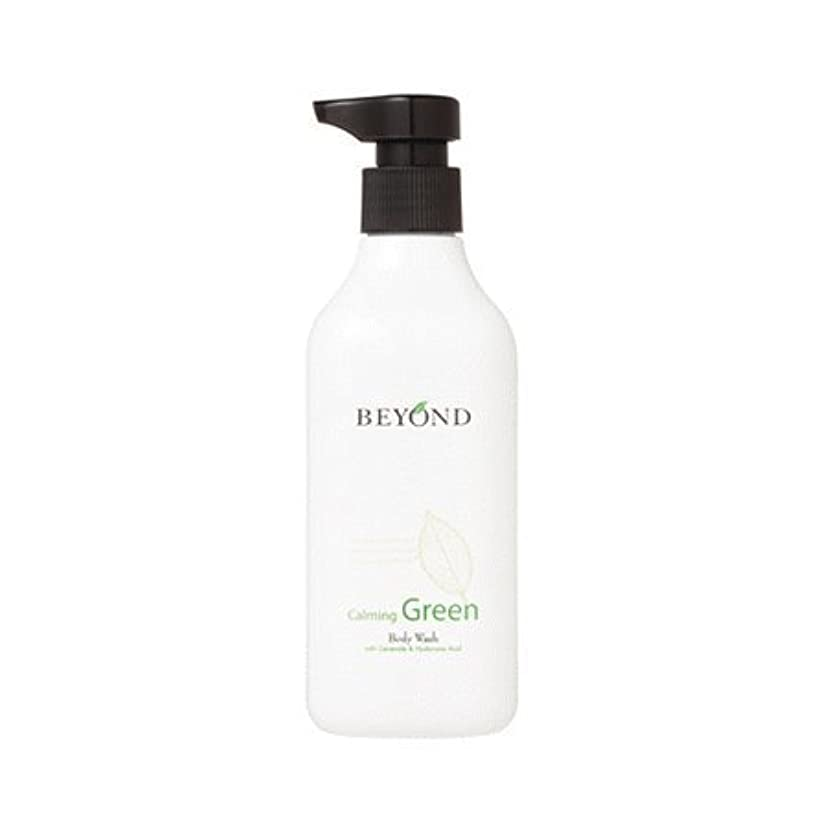 間違いなく辛な肉腫Beyond calming green body wash 300ml