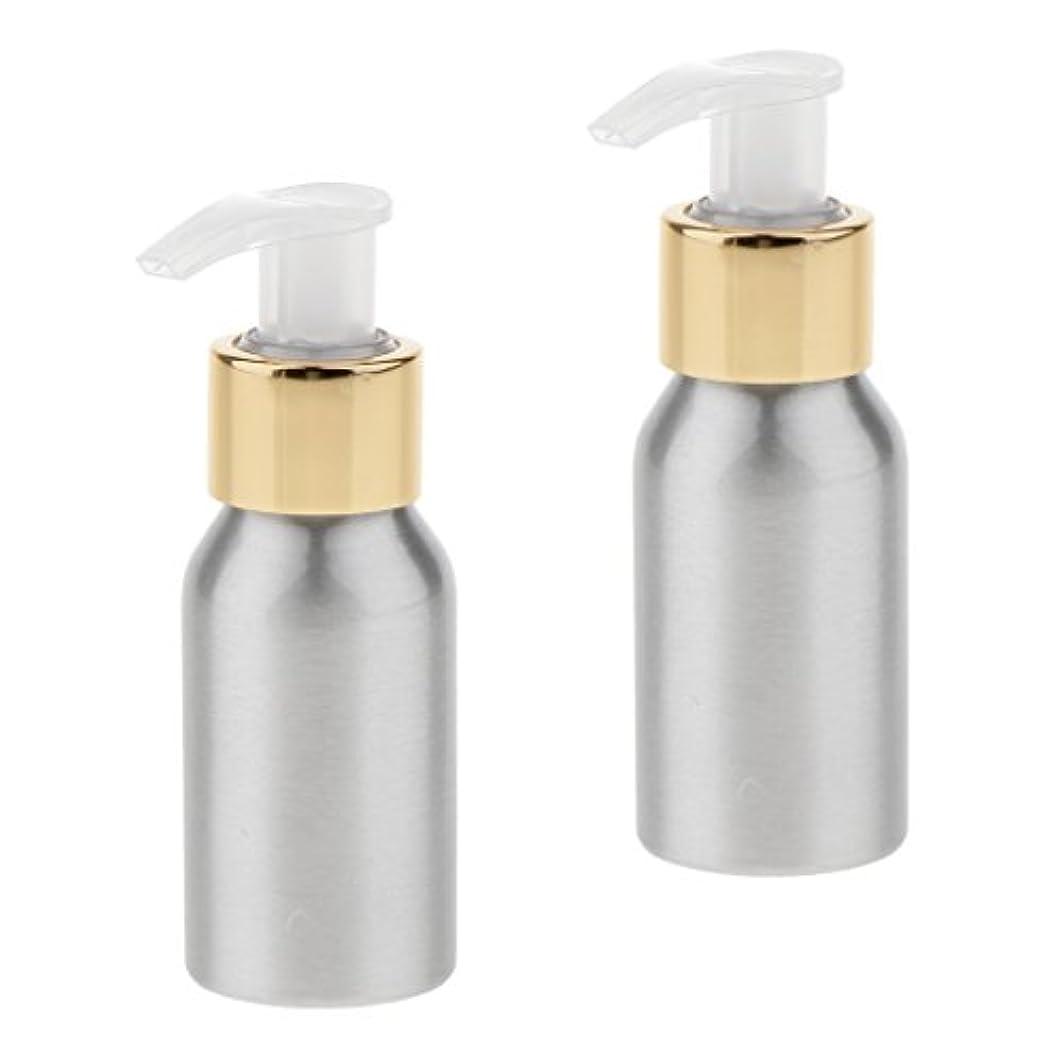 敷居用量マーカーFenteer 2本 スプレーボトル ポンプボトル アルミボトル 香水ボトル シャンプー 噴霧器 アトマイザー 詰替え DIY 6サイズ選択 - 50ml