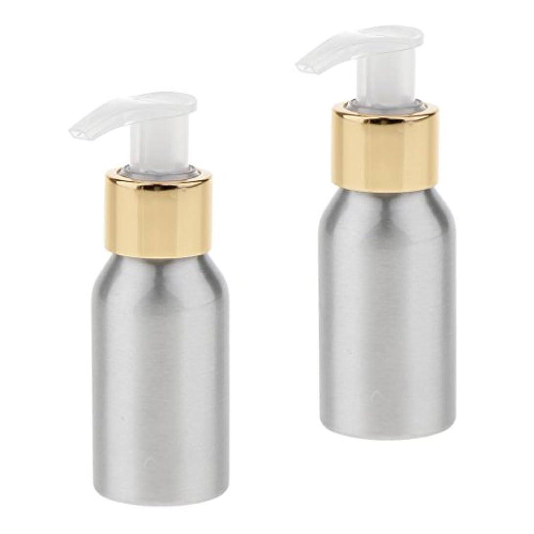 流産葬儀絵Fenteer 2本 スプレーボトル ポンプボトル アルミボトル 香水ボトル シャンプー 噴霧器 アトマイザー 詰替え DIY 6サイズ選択 - 50ml