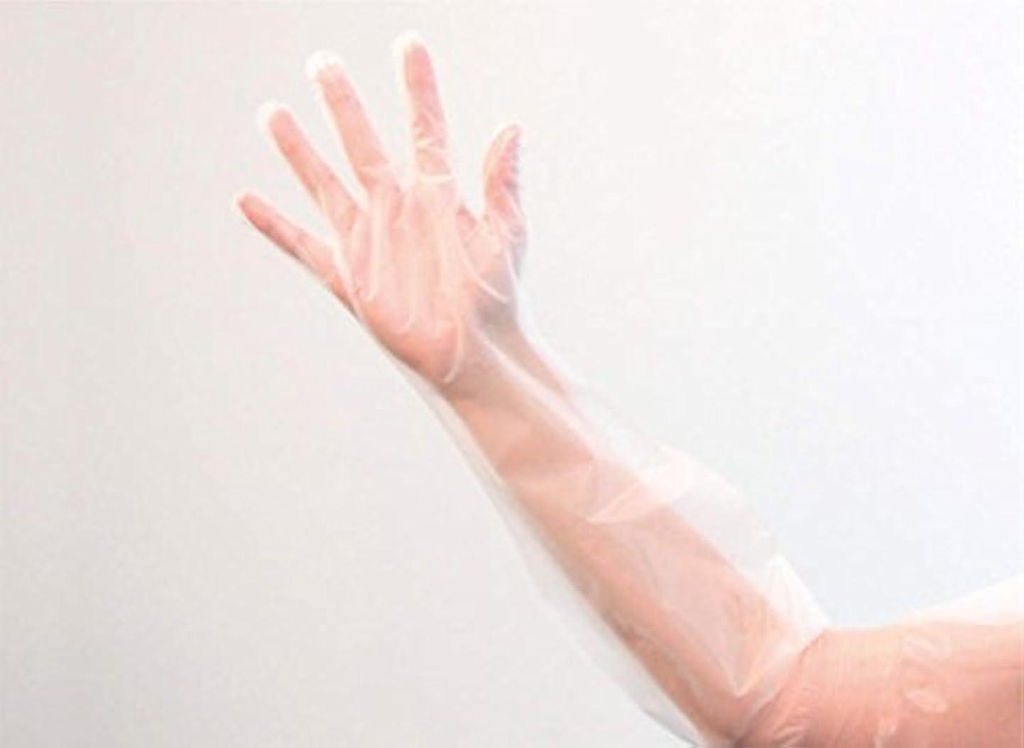 含意建築家無視するひじピタロング手袋 M 100枚入