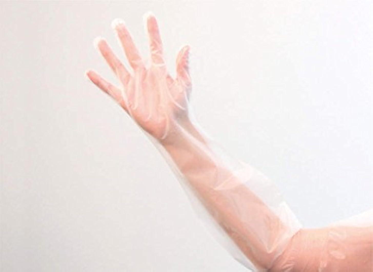 万歳ピアニスト共同選択ひじピタロング手袋 M 100枚入