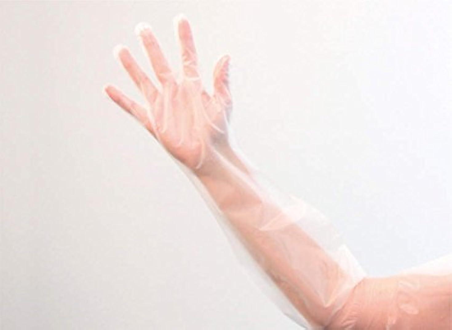 悪意のあるレビュアーウガンダひじピタロング手袋 M 100枚入