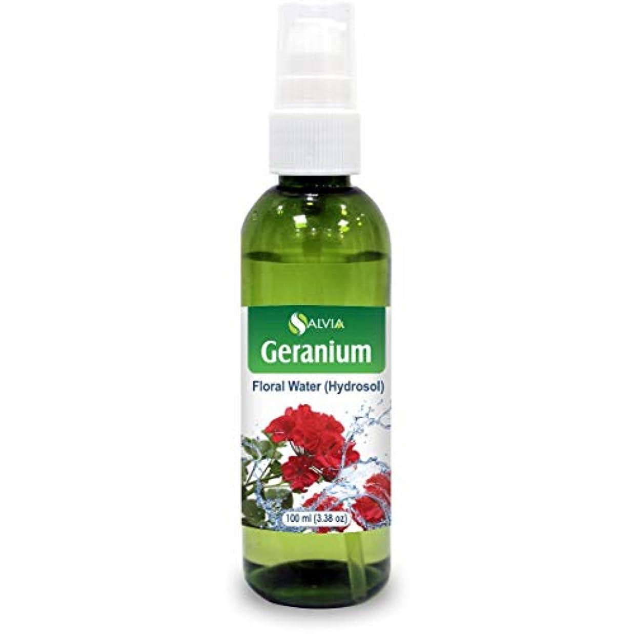 落ち着く不明瞭スクラップブックGeranium Floral Water 100ml (Hydrosol) 100% Pure And Natural
