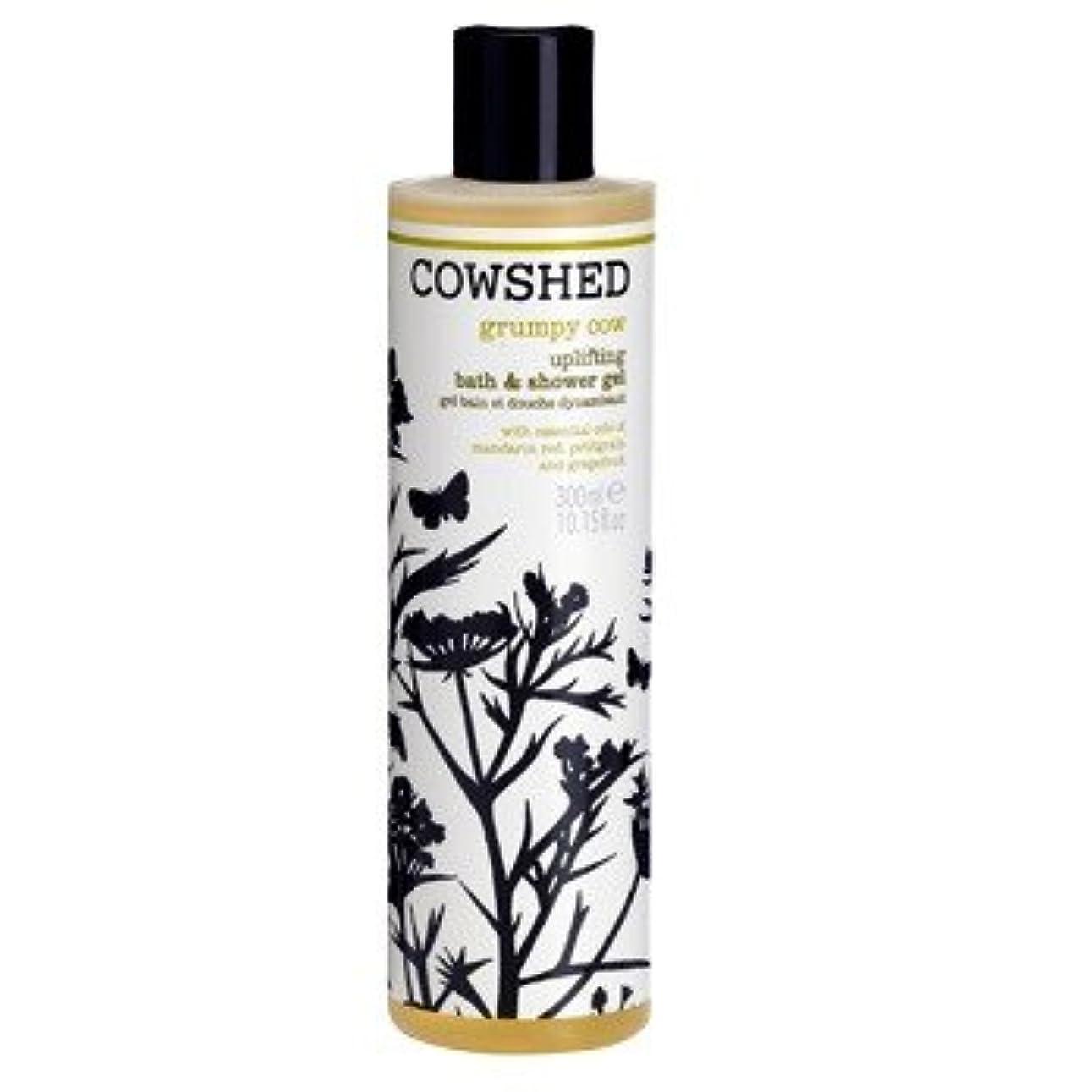 割り当てる大声で人間牛舎気難しい牛高揚バス&シャワージェル300ミリリットル (Cowshed) (x2) - Cowshed Grumpy Cow Uplifting Bath & Shower Gel 300ml (Pack of 2)...