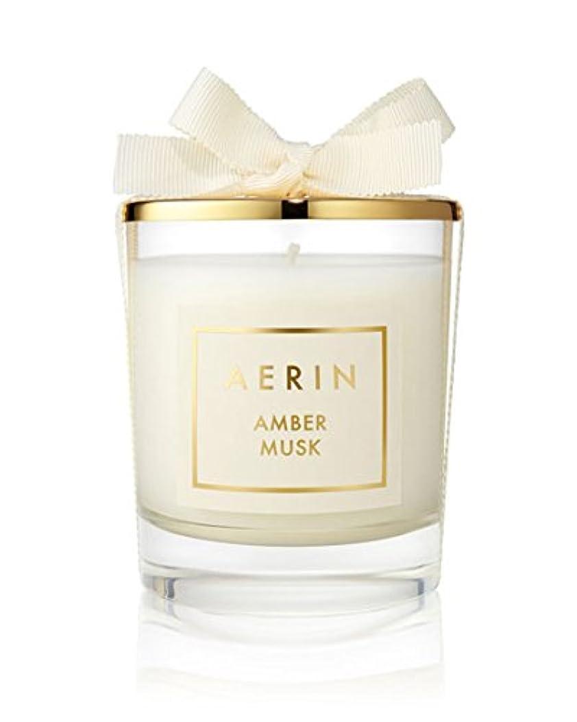 AERIN AmberムスクCandle 7オンス/ 200 g Limited Edition