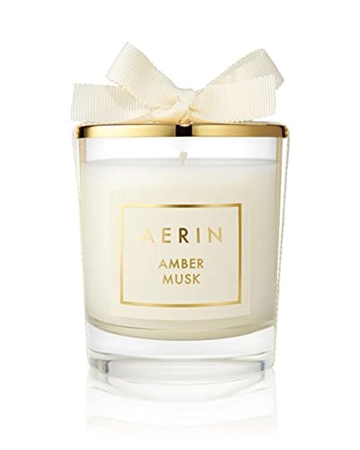 ローブ定規安価なAERIN AmberムスクCandle 7オンス/ 200 g Limited Edition