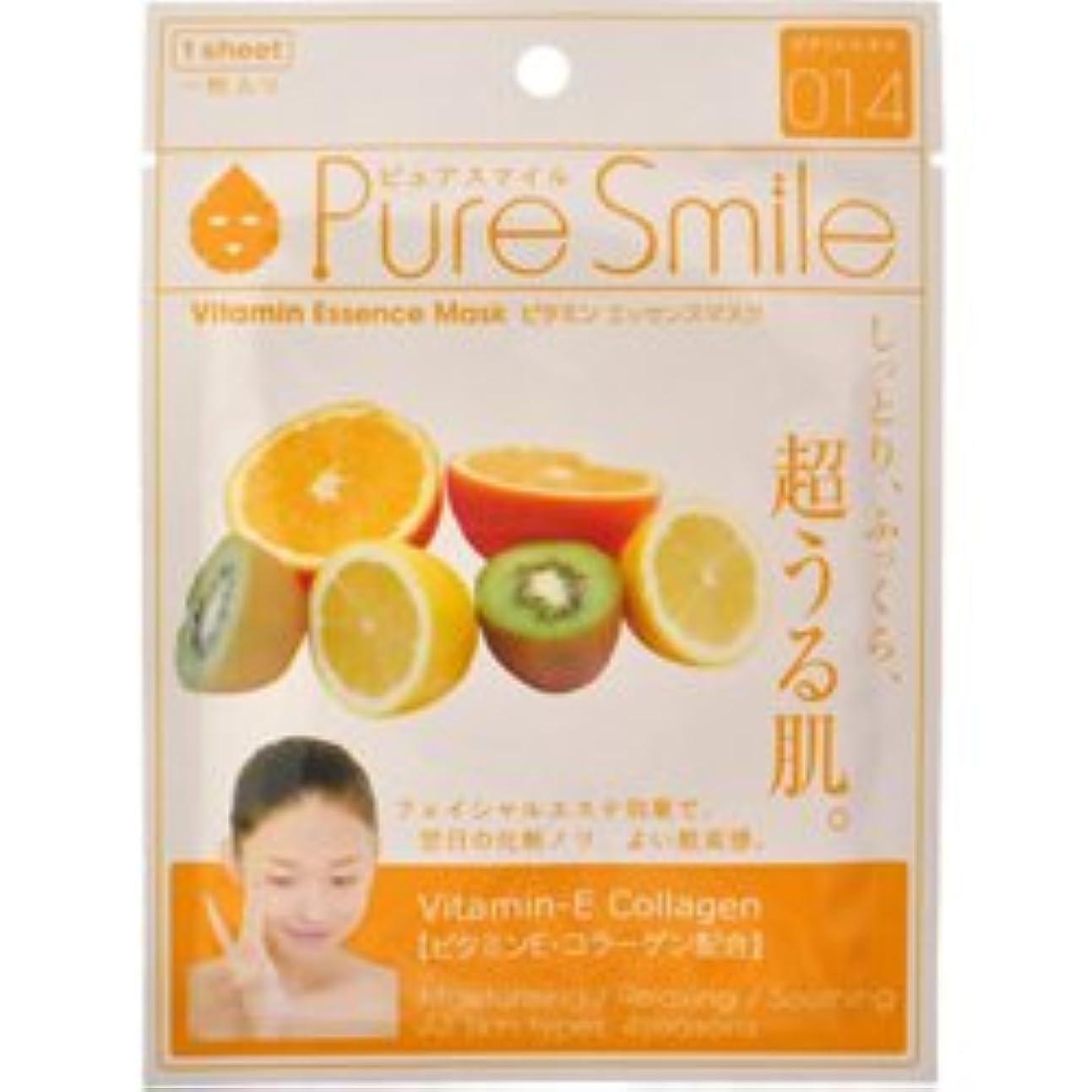 先入観アグネスグレイ日焼け【サンスマイル】エッセンスマスク ビタミン 1枚 ×5個セット
