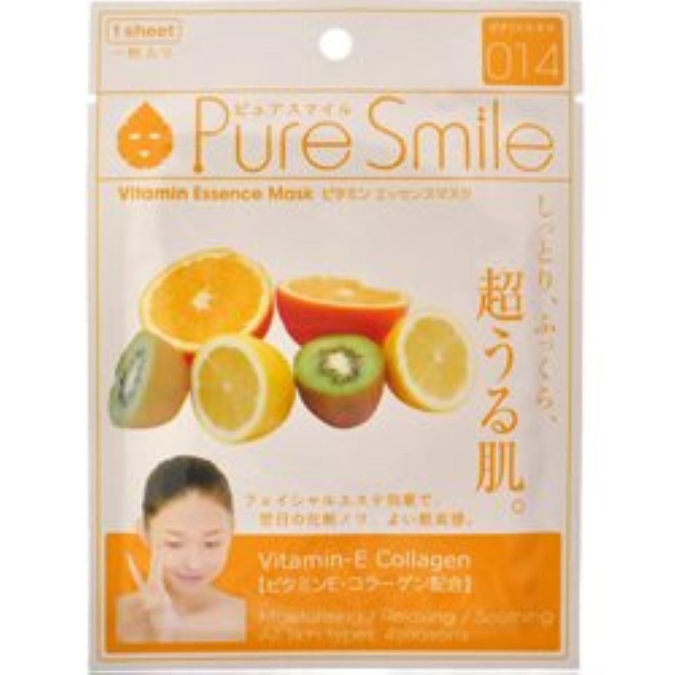 年不足皮肉な【サンスマイル】エッセンスマスク ビタミン 1枚 ×5個セット