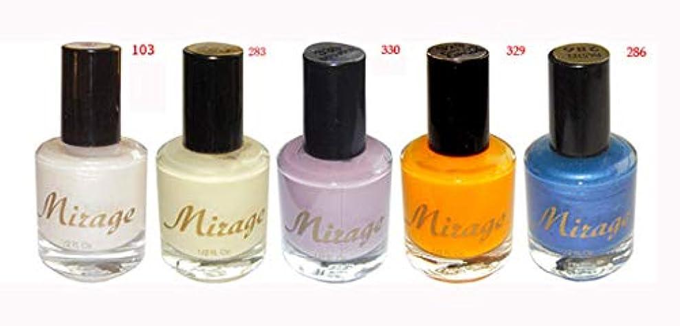 服を洗うも信念(アウトレット) ミラージュネイルカラー 5色(#103・283・330・329・286)