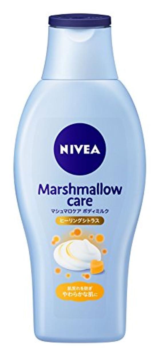 手思慮のないねばねばニベア マシュマロケアボディミルク ヒーリングシトラスの香り