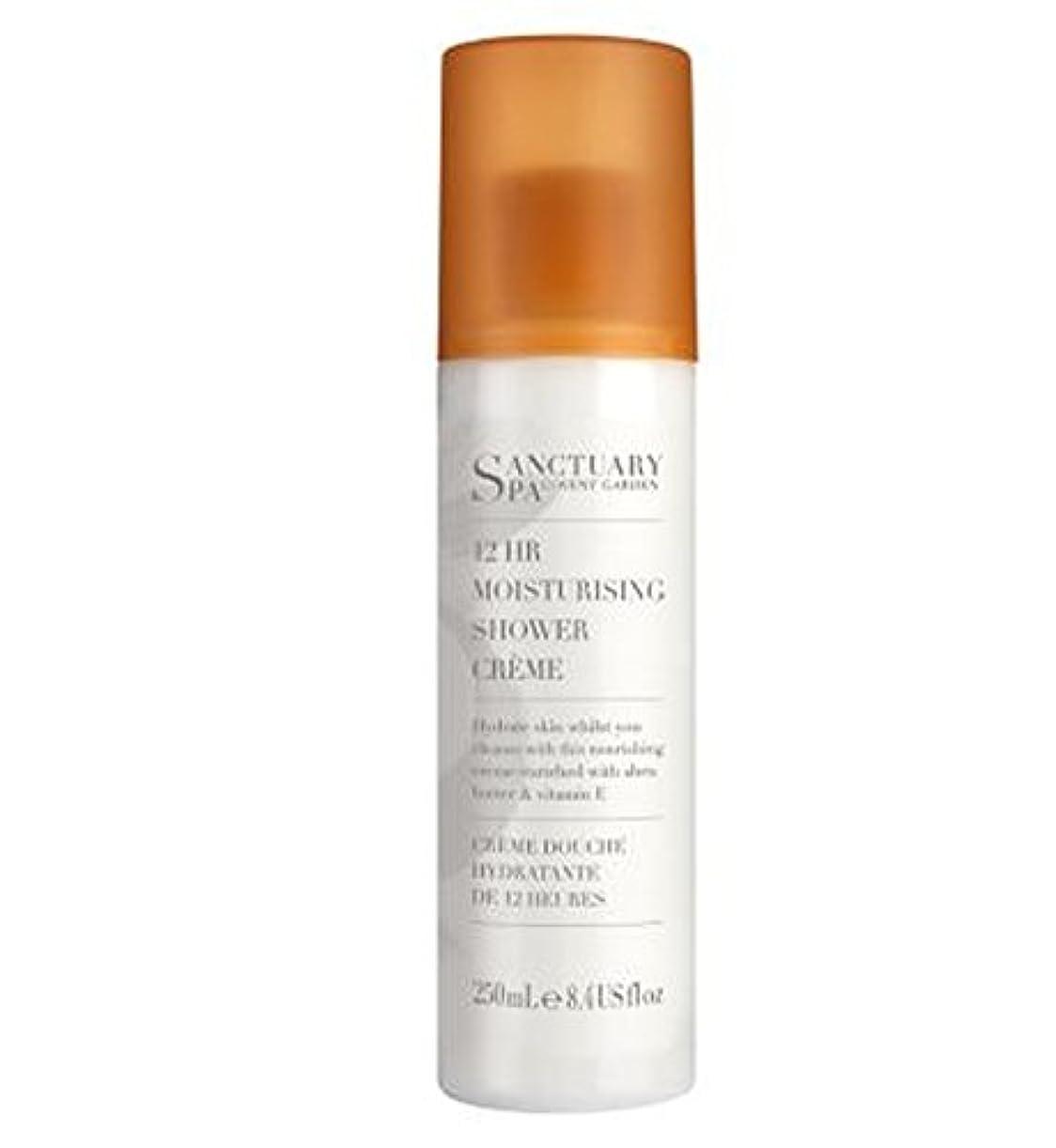 メロン伝染性許可Sanctuary 12 Hour Moisturising Shower Cream 250ml - 聖域12時間保湿シャワークリーム250ミリリットル (Sanctuary) [並行輸入品]