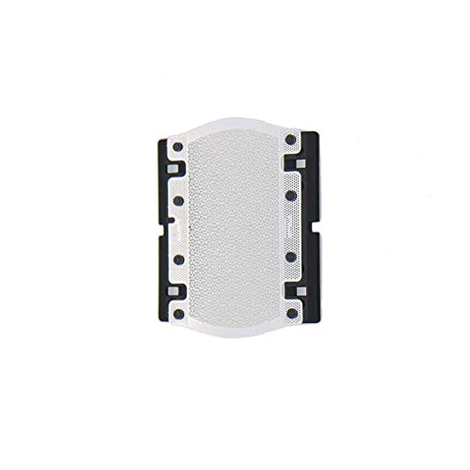 レシピ誇張逃れるVWONST Shaver Head Replacement Shaver Razor 5S Foil Screen For BRAUN Pocket M60 M90 P70 P80 P90 M30 M60S M90S...