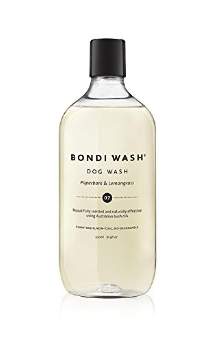 定刻話をする帳面BONDI WASH ドッグウォッシュ ペイパーバーク&レモングラス 500ml