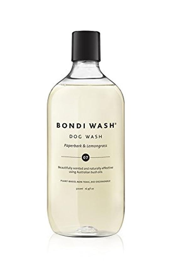 緊張する政府容器BONDI WASH ドッグウォッシュ ペイパーバーク&レモングラス 500ml