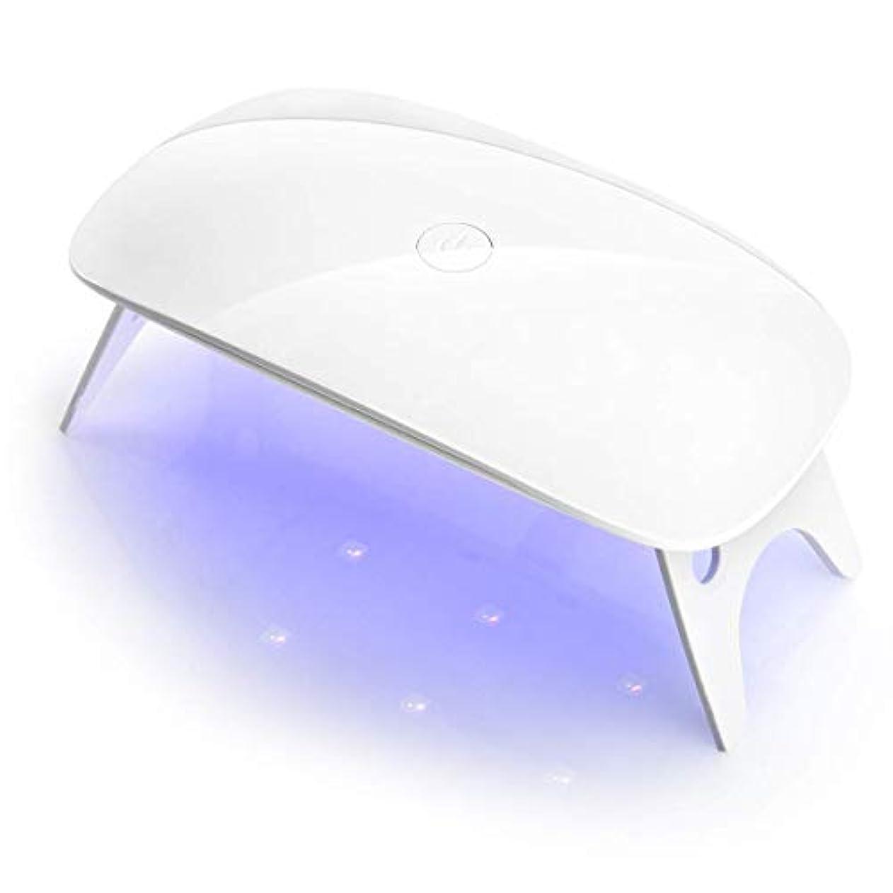 フラフープファンシーもっと少なくタイマー設定可能ネイルドライヤー UVライト折りたたみ式手足とも使える 人感センサー式 LED 硬化ライト