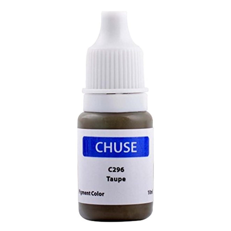 法律によりシーケンス競う(チュース)Chuse C296 眉タトゥーカラーメイク色素 灰茶褐色