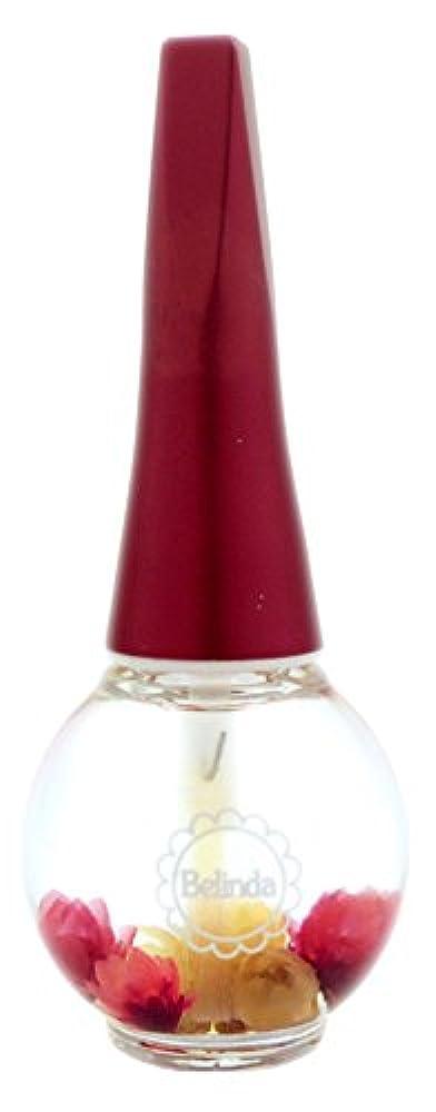 放牧するブルゴーニュ悪意Belinda Cuticle Oil 華やかで甘いスウィートローズの香り