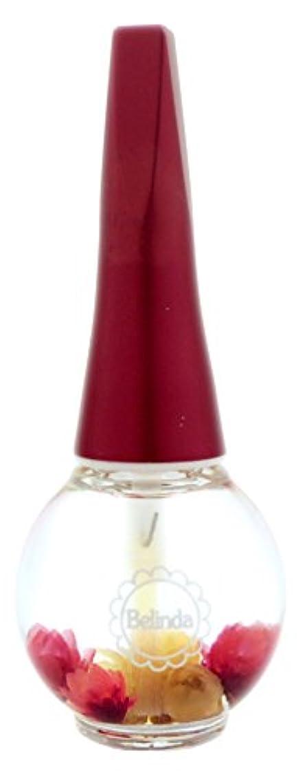気絶させる着飾る窒息させるBelinda Cuticle Oil 華やかで甘いスウィートローズの香り