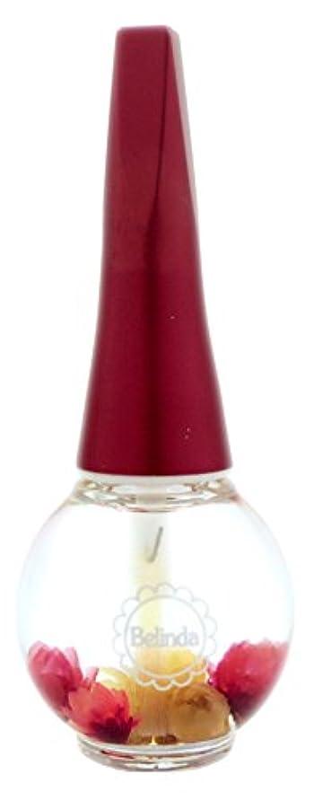 ペルセウス埋める六月Belinda Cuticle Oil 華やかで甘いスウィートローズの香り