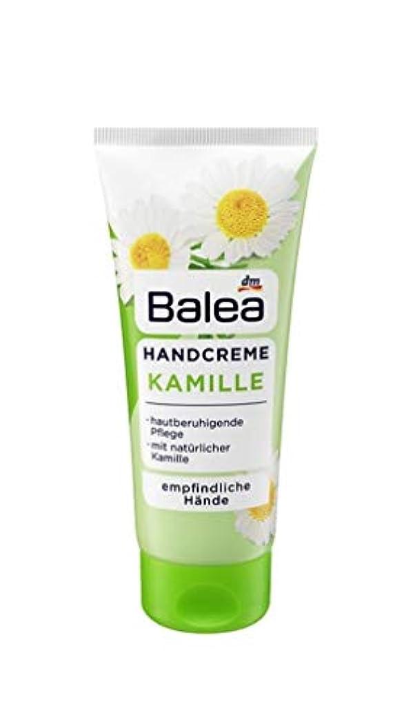 シャッフル消去番目Balea☆HAND CRÈME Kamille カモマイル ハンドクリーム 100ml[並行輸入品]