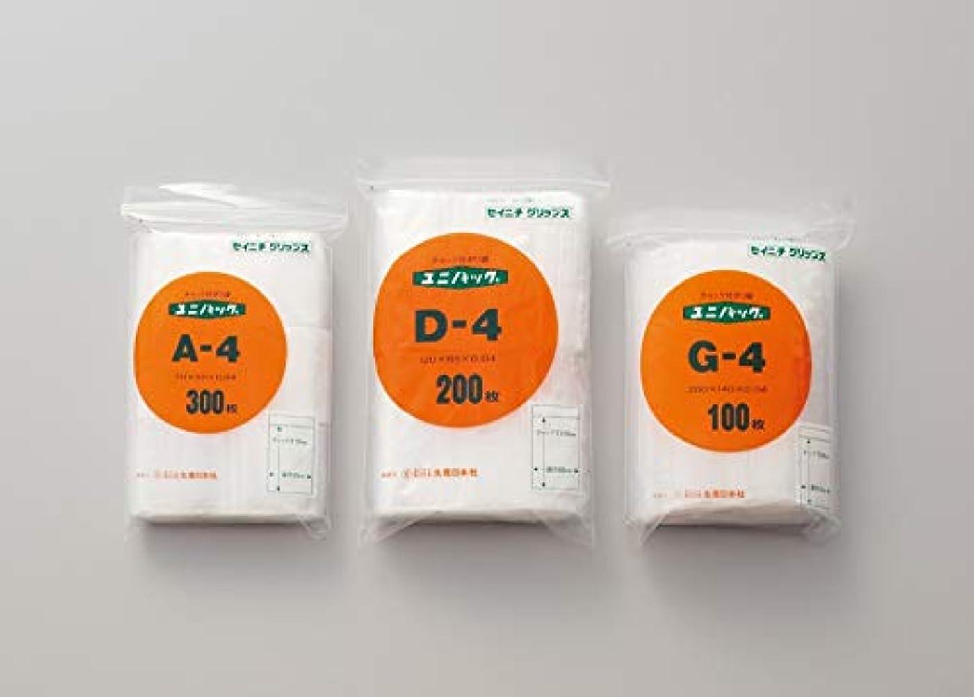 ユニパック G-4 100枚入 単位:100枚入/袋