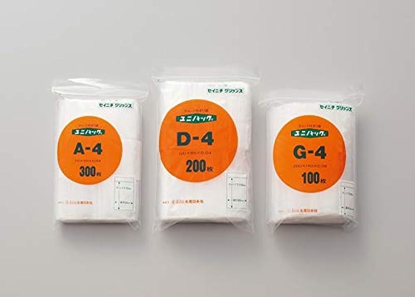 インサート許容価格ユニパック SL-4 100枚入 単位:100枚入/袋