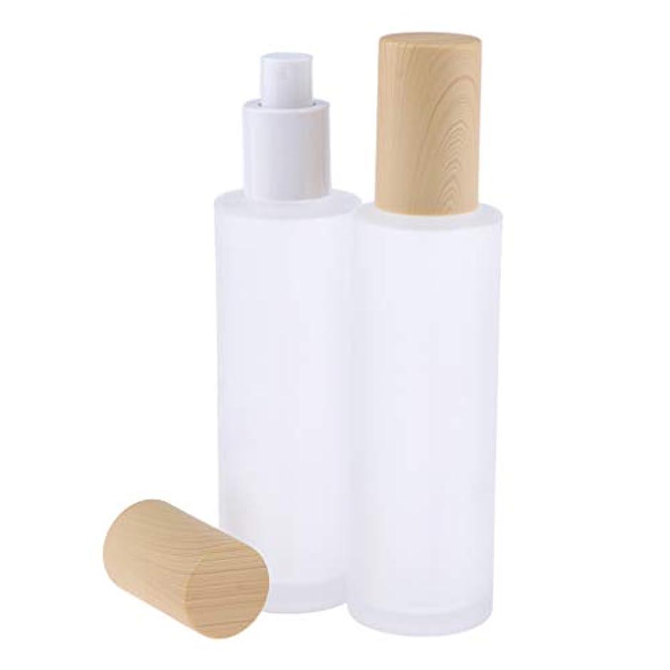 実験大量半円B Baosity 2個 ポンプボトル 香水ボトル ガラス ミストスプレー 旅行 便利 6サイズ選べ - 100ミリリットル