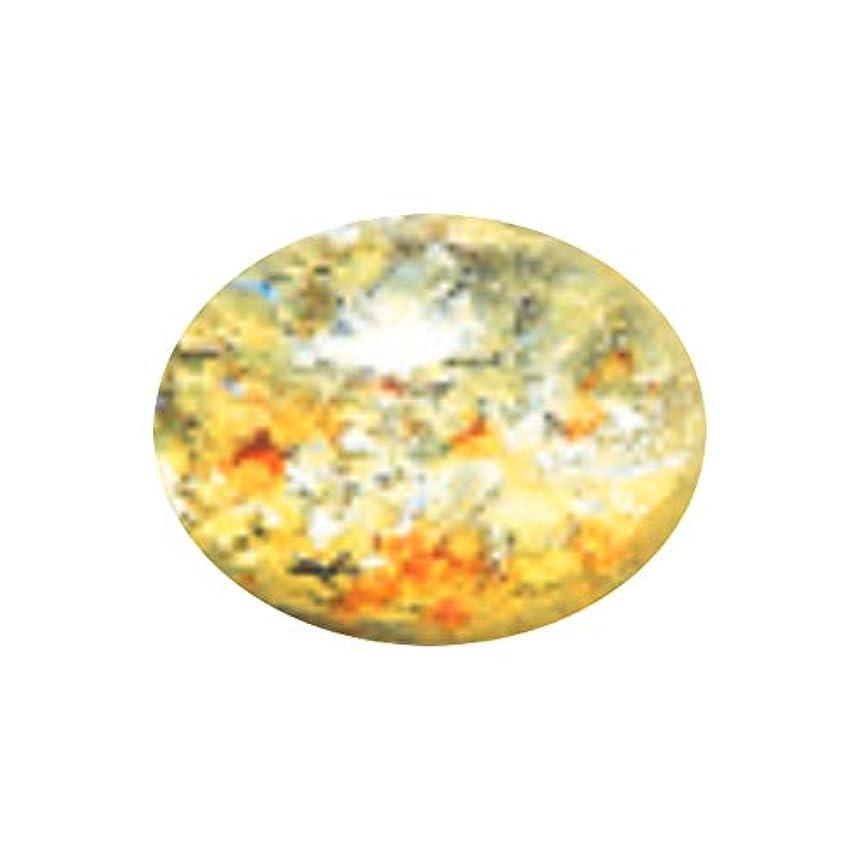 辛いコモランマ対処preciosa(プレシオサ) カボション オーバル 02200 10P
